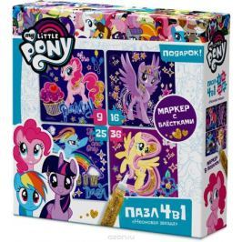 My Little Pony Пазл для малышей Светящиеся пони 4 в 1