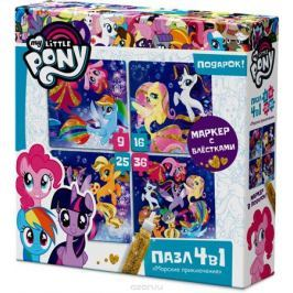 My Little Pony Пазл для малышей Морские приключения 4 в 1