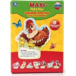 Умка Пазл для малышей Домашние животные 4690590110126