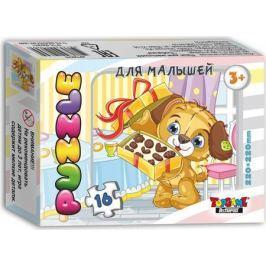 TopGame Пазл для малышей Собачка Пушистик