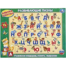 Умка Пазл для малышей Азбука животных 4690590129258