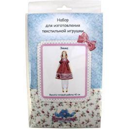 Набор для изготовления игрушки Артмикс