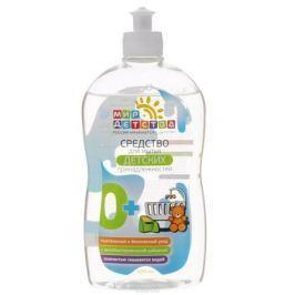Мир детства Средство для мытья детских принадлежностей 500 мл