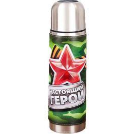 Термос Командор