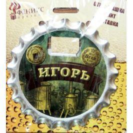 Ключ для открывания бутылок Magic Home
