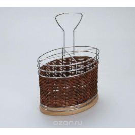 8637 Подставка SK для стол.приб.хром/плетенка(х36)