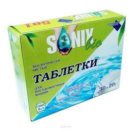Таблетки для посудомоечных машин SonixBio