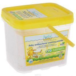Babyline Стиральный порошок, детский, на основе натуральных ингридиентов, 1,5 кг