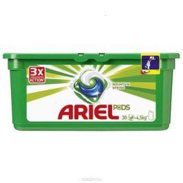 Гель в капсулах Ariel Pods 3в1