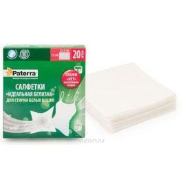Салфетки для стирки белого белья Paterra
