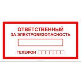 Наклейка информационная Оранжевый Слоник