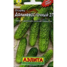 Семена Аэлита