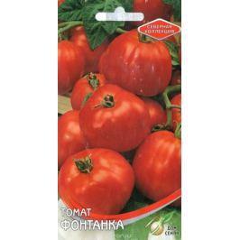 Семена Сортсемовощ