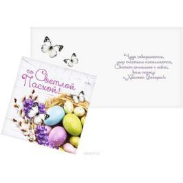 Мини-открытка Дарите Счастье
