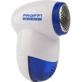 Proffi Home PH8854, White Blue машинка для удаления катышков