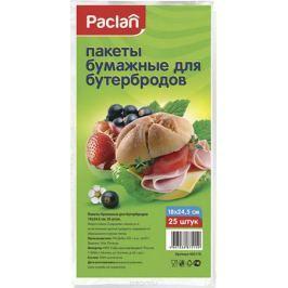 Пакеты для бутербродов
