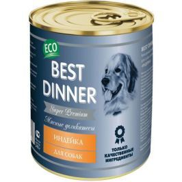 Консервы для собак Best Dinner