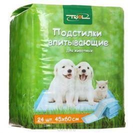 Подстилки для животных впитывающие