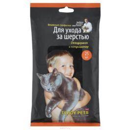 Салфетки для ухода за кошачьей шерстью