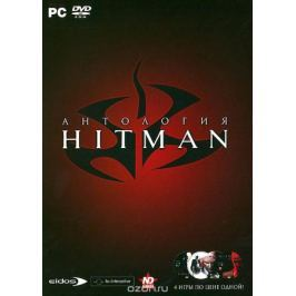 Антология Hitman (DVD-BOX)