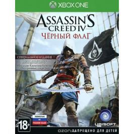 Assassin's Creed 4: Черный флаг (Xbox One)