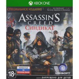 Assassin's Creed: Синдикат. Специальное издание (Xbox One)