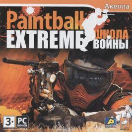 Paintball Extreme. Школа войны Действие (Action)