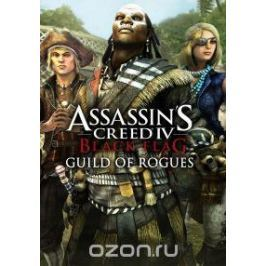 Assassin's Creed IV: Black Flag - Guild of Rogues Pack