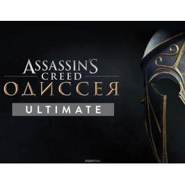 Assassin's Creed Одиссея Ultimate Edition