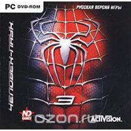 Человек-паук 3 (русская версия)