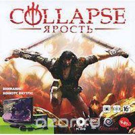 Collapse: Ярость