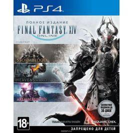 Final Fantasy XIV: Полное издание (PS4)