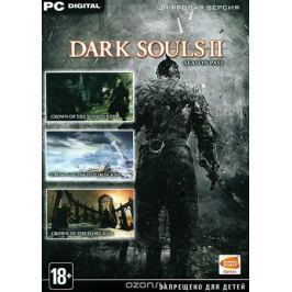 Dark Souls II. Season Pass. Дополнения
