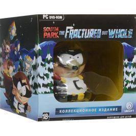 South Park: The Fractured but Whole. Коллекционное издание
