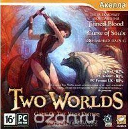 Two Worlds: Game of the Year Edition