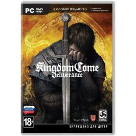 Kingdom Come: Deliverance. Особое издание (4 DVD)