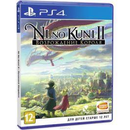 Ni no Kuni II: Возрождение Короля (PS4)
