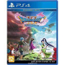 Dragon Quest XI: Echoes of an Elusive Age. Коллекционное издание (PS4)