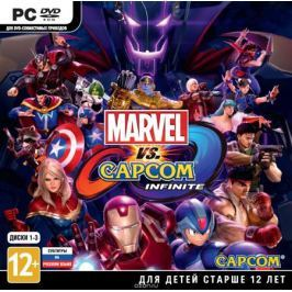 Marvel vs. Capcom: Infinite (6 DVD)