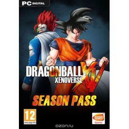 Dragon Ball: Xenoverse Season Pass