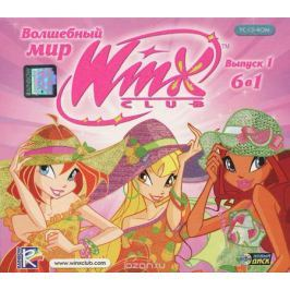 Волшебный мир Winx. Выпуск 1. 6 в 1