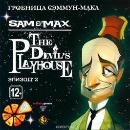 Sam & Max: The Devil's Playhouse. Эпизод 2. Гробница Сэммун-Мака
