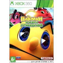 Пакман в мире привидений (Xbox 360)