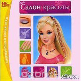 Barbie: Салон красоты