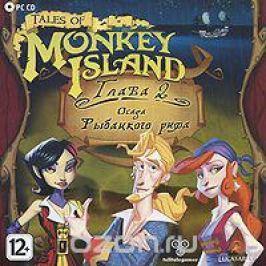 Tales of Monkey Island: Глава 2. Осада Рыбацкого рифа