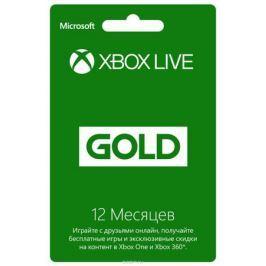 Карта подписки Xbox Live Gold (12 месяцев)