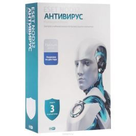 Eset NOD32 Антивирус Platinum Edition (на 3 ПК). Лицензия на 2 года