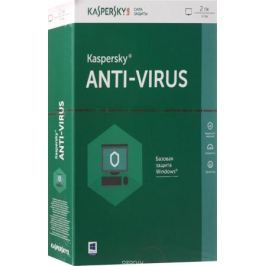 Kaspersky Anti-Virus 2017 (на 2 ПК). Лицензия на 1 год