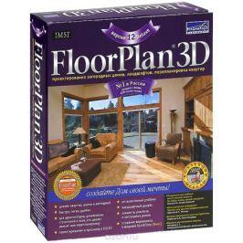 FloorPlan 3D. Версия 12 Deluxe (на 3 ПК)/1 пользователь