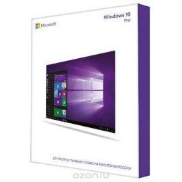 Microsoft Windows 10 Pro (32/64-bit)